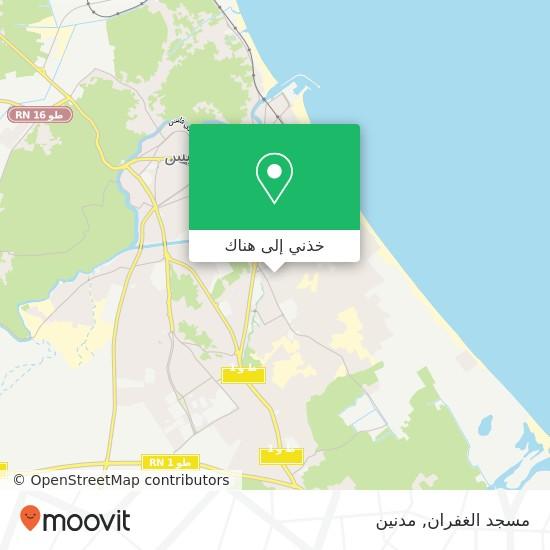 خريطة مسجد الغفران