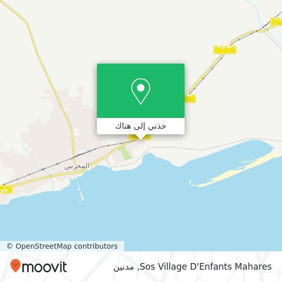 خريطة Sos Village D'Enfants Mahares