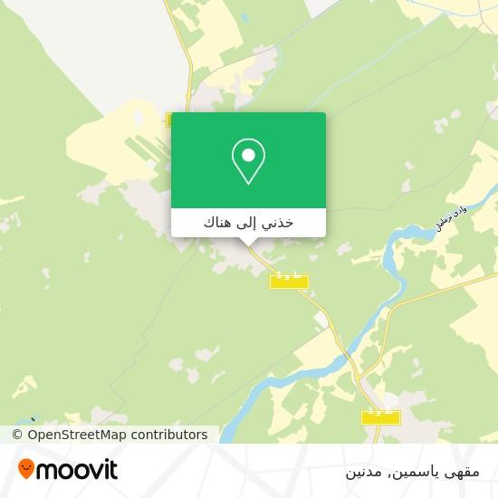 خريطة مقهى ياسمين