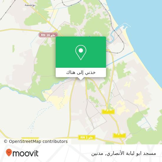 خريطة مسجد ابو لبابة الأنصاري