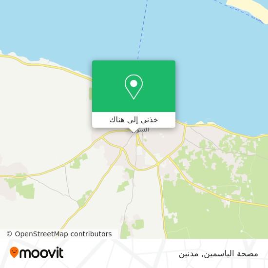 خريطة مصحة الياسمين