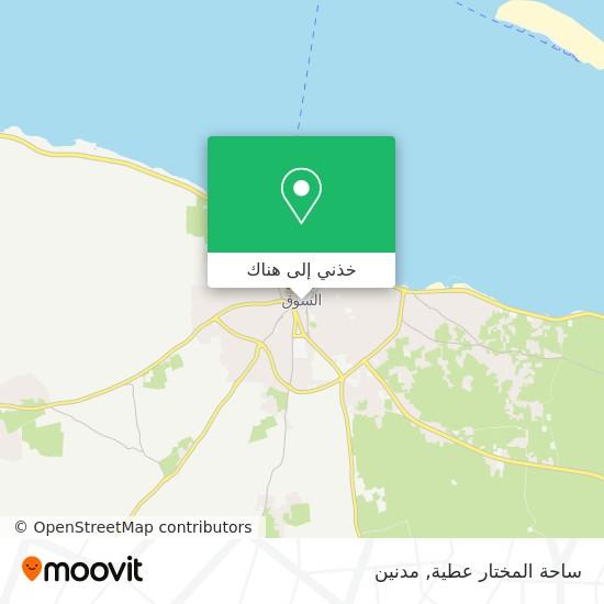 خريطة Place Mokhtar Atti