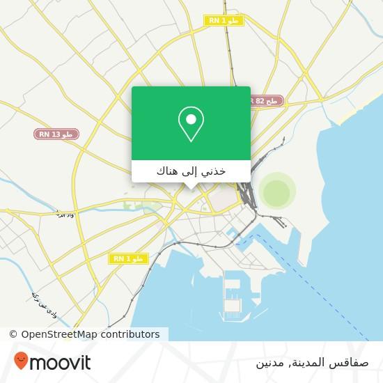 خريطة صفاقس المدينة