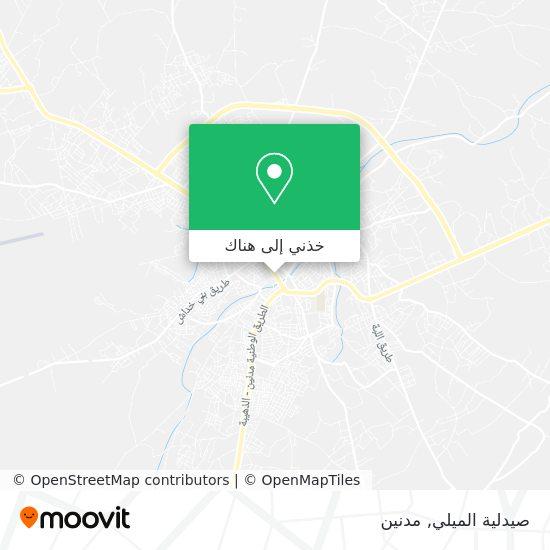 خريطة صيدلية الميلي
