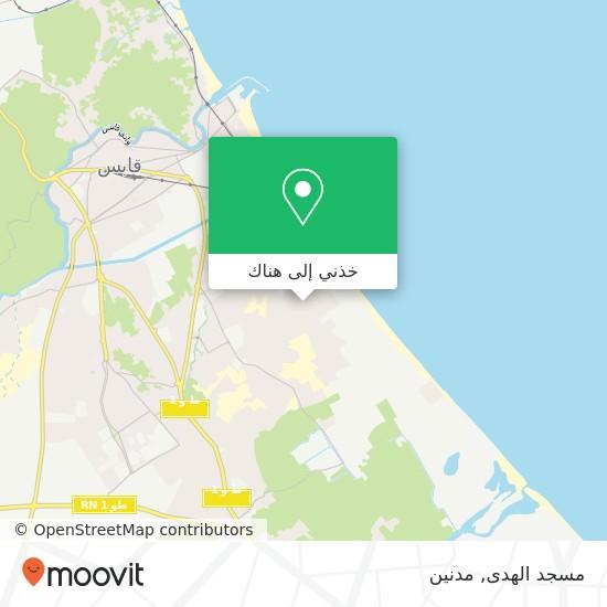 خريطة مسجد الهدى