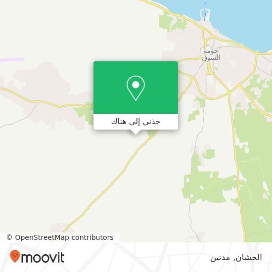 خريطة الحشان