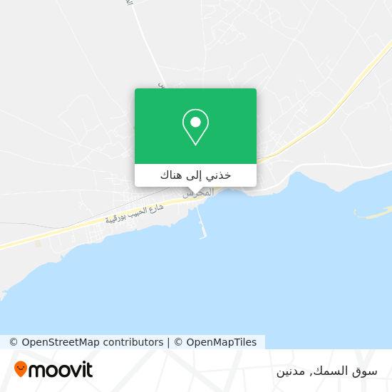 خريطة Marché De Poisson