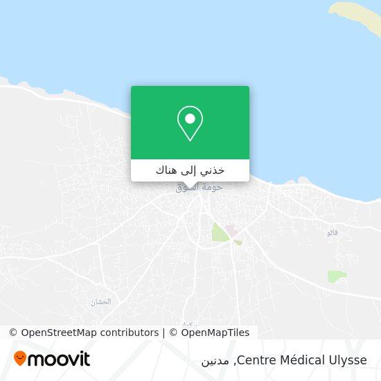 خريطة Centre Médical Ulysse