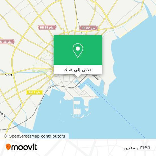 خريطة Imen