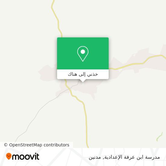 خريطة المدرسة الإعدادية إبن عرفة