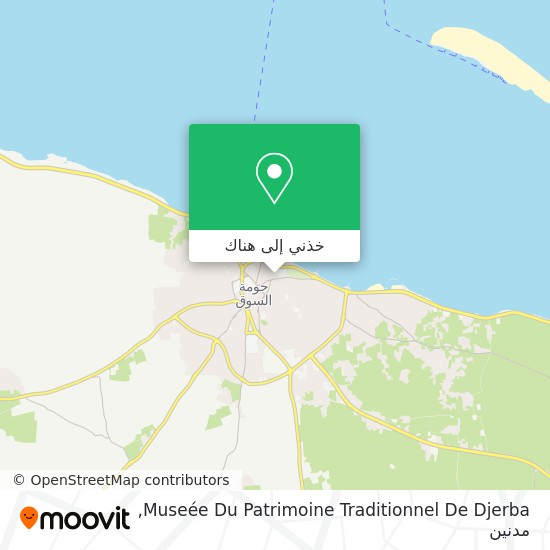 خريطة Museée Du Patrimoine Traditionnel De Djerba
