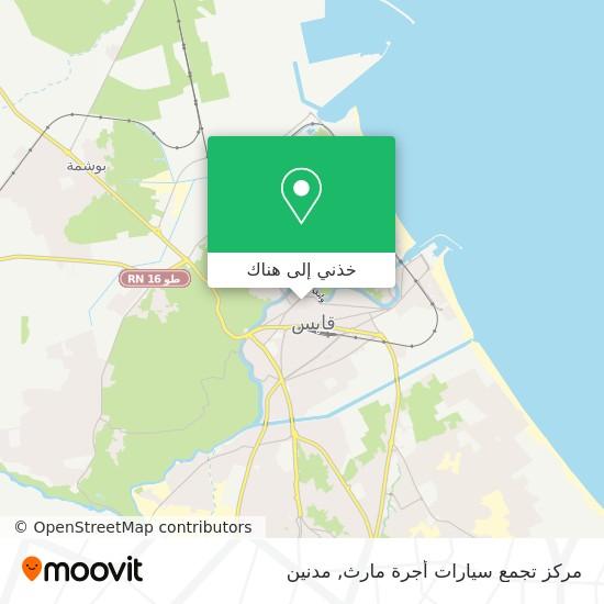 خريطة مركز تجمع سيارات أجرة مارث