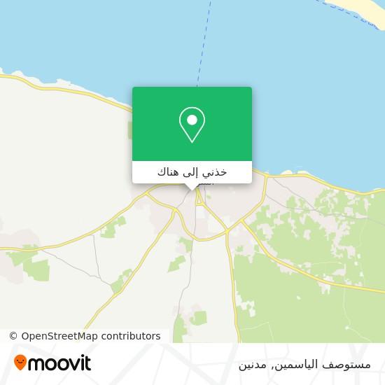 خريطة مستوصف الياسمين