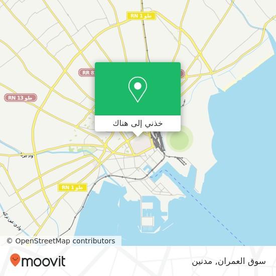 خريطة سوق العمران
