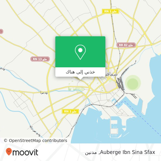 خريطة Auberge Ibn Sina Sfax