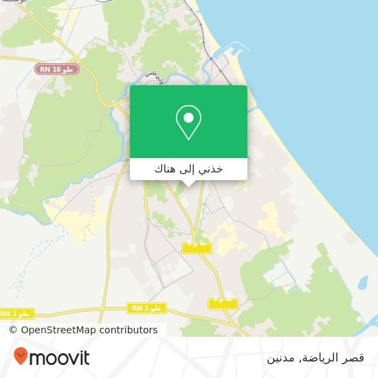 خريطة قصر الرياضة