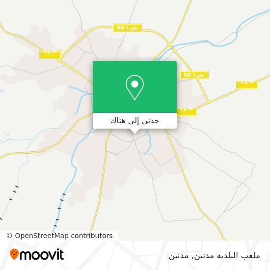 خريطة ملعب البلدية مدنين