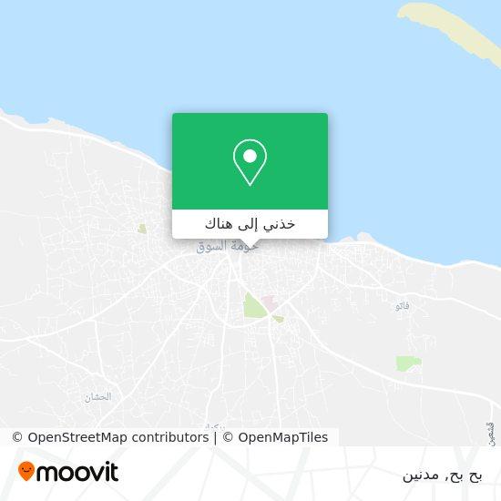 خريطة بح بح