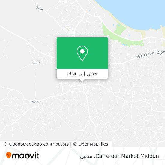 خريطة Carrefour Market Midoun