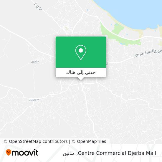 خريطة Centre Commercial Djerba Mall