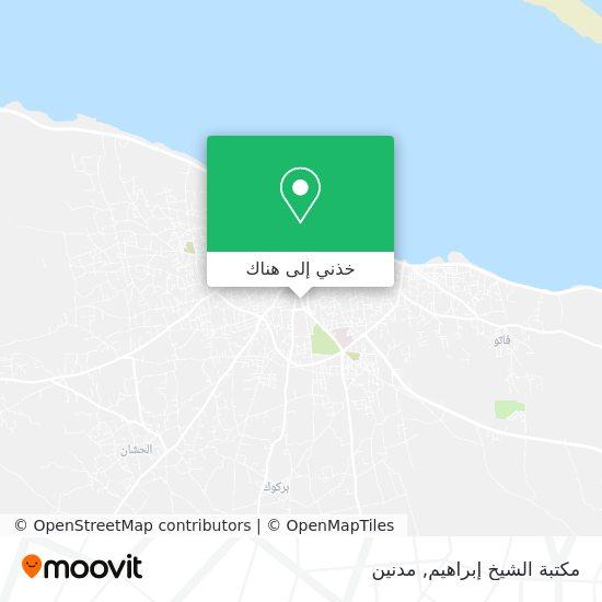 خريطة مكتبة الشيخ إبراهيم
