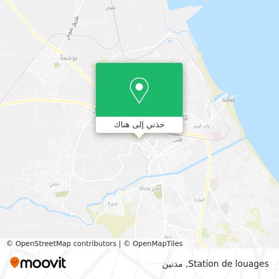 خريطة Station de louages