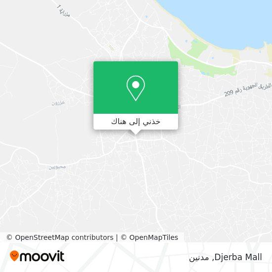 خريطة Djerba Mall