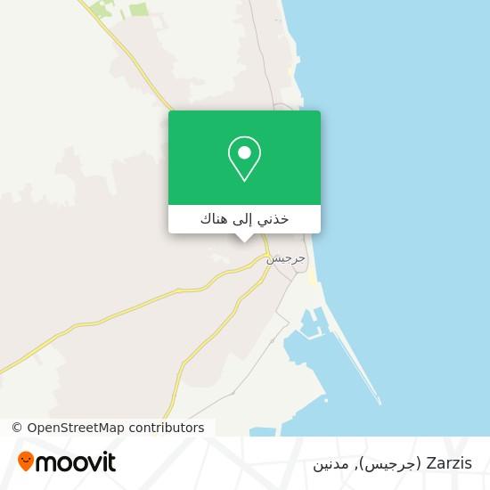 خريطة Zarzis (جرجيس)