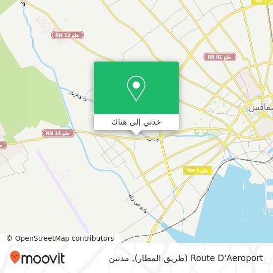 خريطة Route D'Aeroport (طريق المطار)