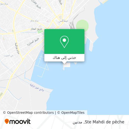 خريطة Ste Mahdi de pêche