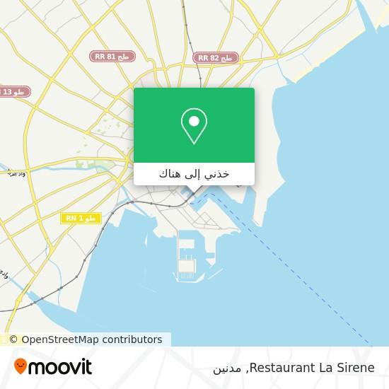 خريطة Restaurant La Sirene