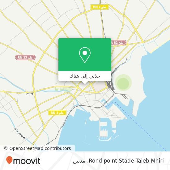 خريطة Rond point Stade Taieb Mhiri