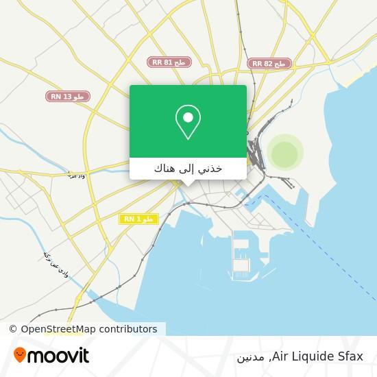 خريطة Air Liquide Sfax