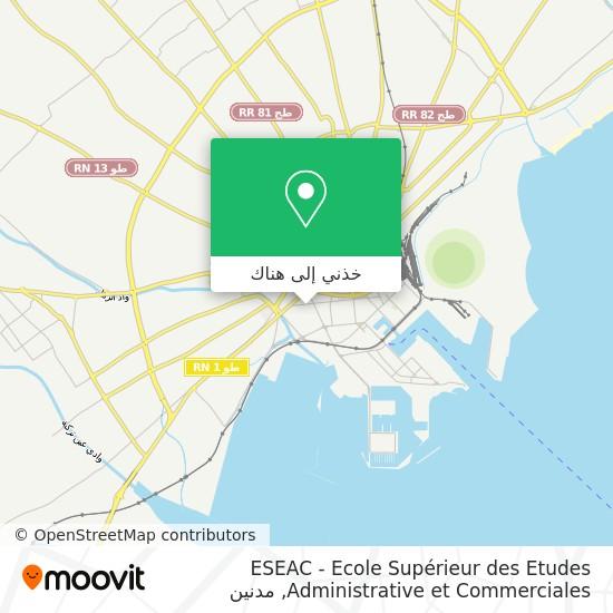 خريطة ESEAC - Ecole Supérieur des Etudes Administrative et Commerciales