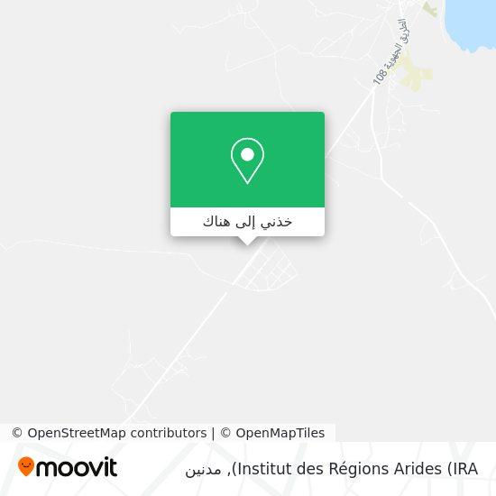 خريطة Institut des Régions Arides (IRA)