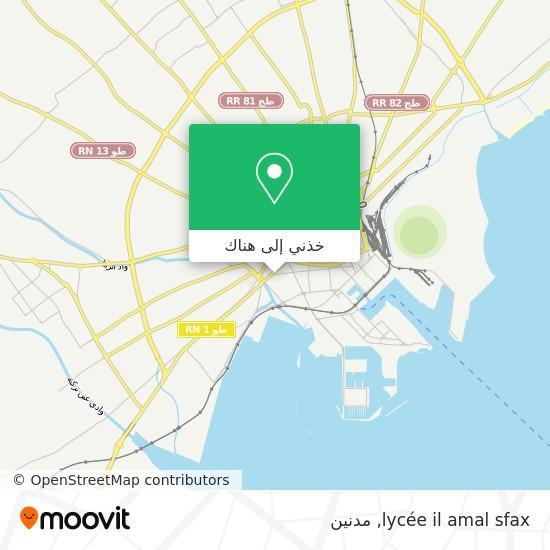 خريطة lycée il amal sfax