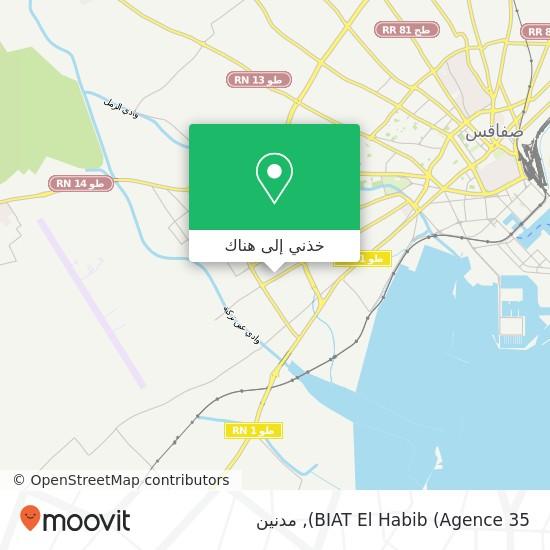 خريطة BIAT El Habib (Agence 35)