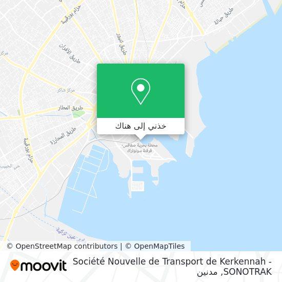 خريطة Société Nouvelle de Transport de Kerkennah - SONOTRAK