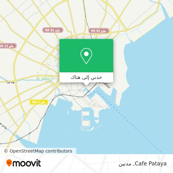 خريطة Cafe Pataya