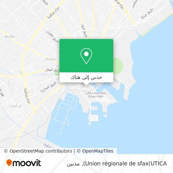خريطة Union régionale de sfax(UTICA)