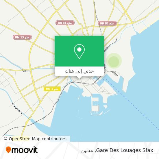 خريطة Gare Des Louages Sfax