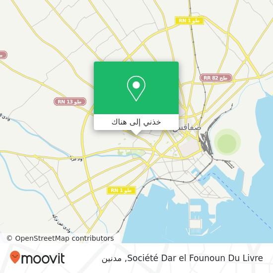 خريطة Société Dar el Founoun Du Livre