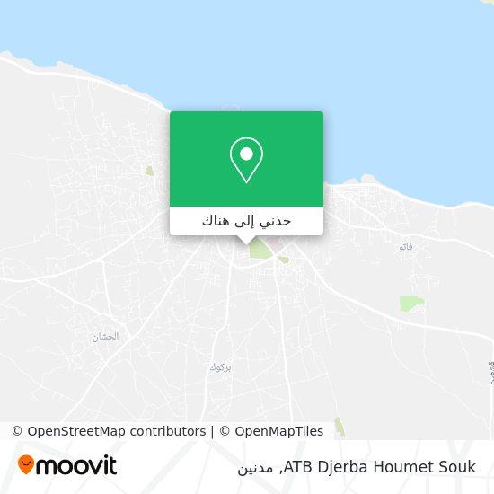 خريطة ATB Djerba Houmet Souk