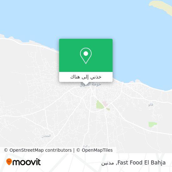 خريطة Fast Food El Bahja