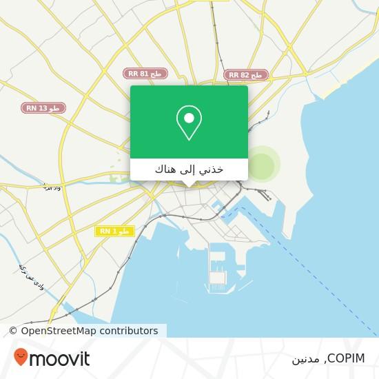 خريطة COPIM