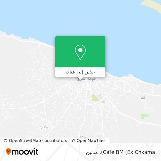 خريطة Cafe BM (Ex Chkama)