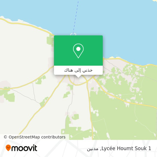 خريطة Lycée Houmt Souk 1