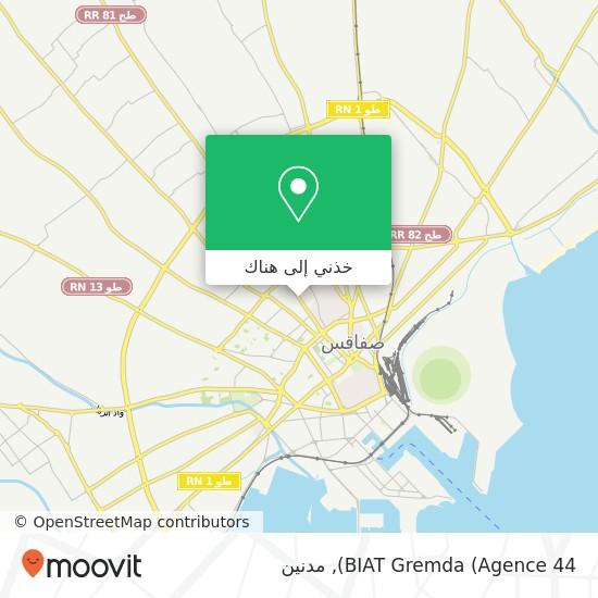 خريطة BIAT Gremda (Agence 44)