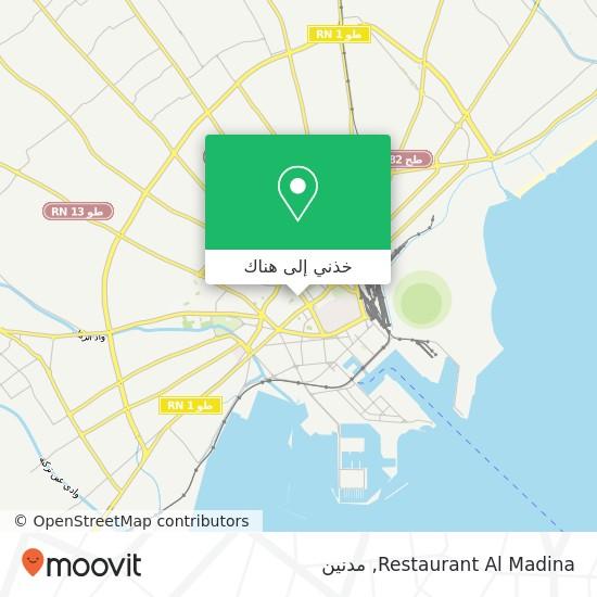 خريطة Restaurant Al Madina