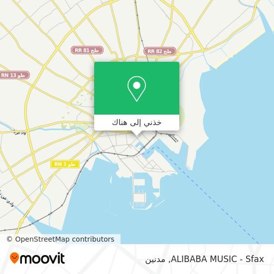 خريطة ALIBABA MUSIC - Sfax
